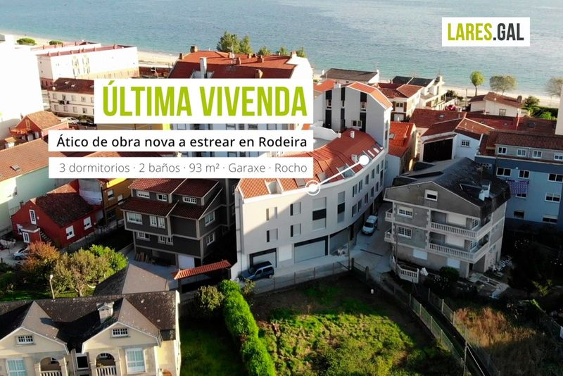 Ático en venda  en Cangas Do Morrazo, Pontevedra . Ref: 2967. Lares Inmobiliaria